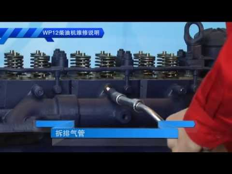 Weichai WP12 Part 1 disassembly