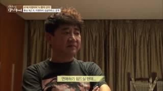 돌싱 9년 차, 이영하의 싱글하우스 공개! [마이웨이] 18회 20161027