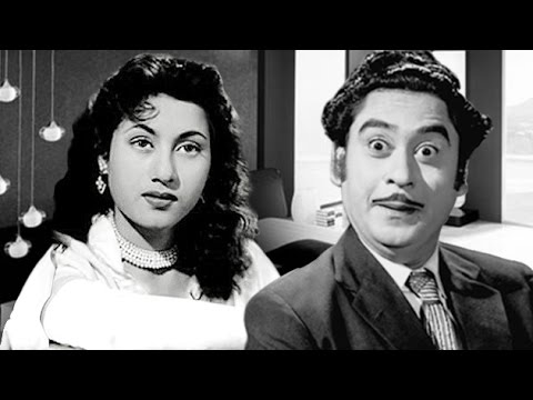 Madhubala's Weird Nickname By Kishore Kumar! # ...