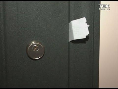 Как защитить квартиру от воров-домушников