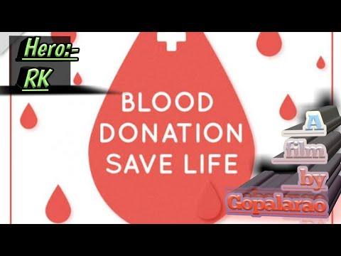 """Blood""  A Film By Gopalarao  creative members dg ""Blood"""