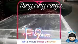 Ring ring ringa pad mix