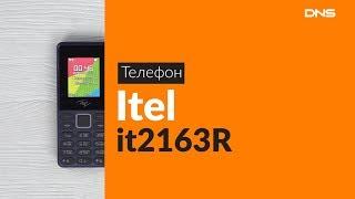 Itel It6110 Unboxing Video in MP4,HD MP4,FULL HD Mp4 Format