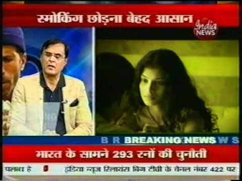 Dr. R K Tuli about how to quit smoking with Laser Accupuncture on iNDIA nEWS