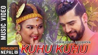 Kuhu Kuhu - Samikshya Acharya Ft. Mahesh & Satyakala   Nepali Song 2076/2019