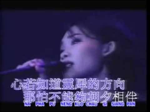 Chen Li De Yue Guang, ( 城 里 的 月 光) By : Marvis Hee (Moonlight In The City), Rembulan Di Dalam Kota