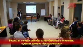 видео Адаптация или Welcome-тренинги | ИнтерТренинг, официальный сайт