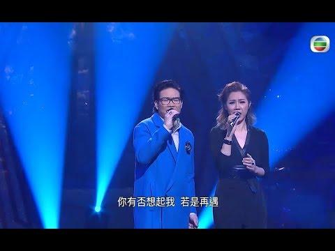 流行經典50年|彭家麗蘇永康還原經典金曲《從不喜歡孤單一個》|廣東歌|合唱歌