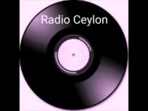 Radio Ceylon - 18-10-2017 - Film Anjali 1957 ke Gaane (incomplete) + PFS