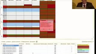 1С Автоматизированное составление расписания  Университет.На семинаре 1С 13.10.2016