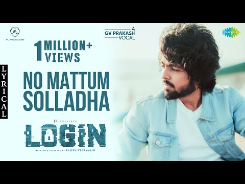 No Mattum Solladha - Lyric Video | Login | G.V. Prakash Kumar | Srinisha Jayaseelan | Vibin R | JK