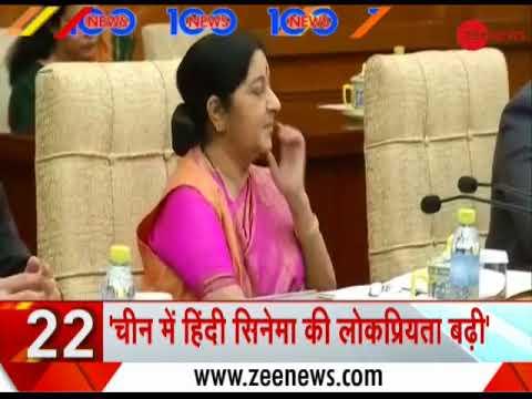 World News: Sushma Swaraj, Nirmala Sitharaman to attend SCO meet in China today