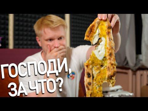 ТОП-1 ДОСТАВКА еды ПИТЕРА!!! Это уже не смешно...
