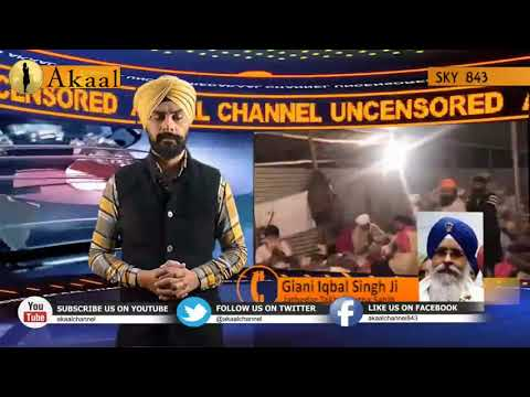 Truth behind Terror attack Rumour at Patna Sahib & 351 Gurpurab Celebrations Arrangements