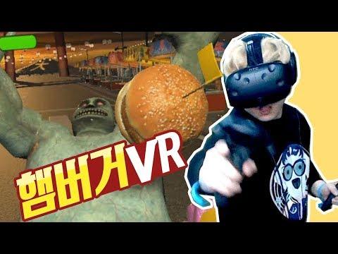 VR] 좀비한테 햄버거 파는 게임! 푸드트럭 다이어트(?!) Dead Hungry