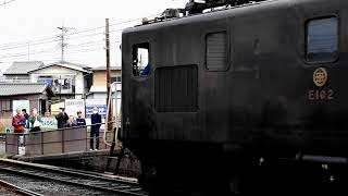 フルHD画質【新金谷を発車するE10形の客車列車】大井川鐵道 ELさくら13号
