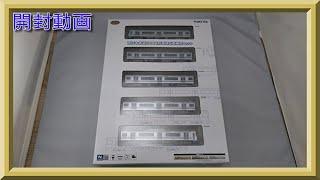 【開封動画】鉄道コレクション 西日本鉄道3000形貫通5両編成セット【鉄道模型・Nゲージ】