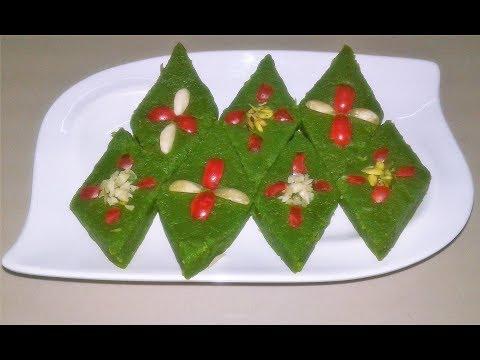 Green Peas Burfi/Halwa Recipe || মটরশুটির হালুয়া রেসিপি || খুবই মজাদার মটরশুটির তৈরির হালুয়া