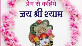 Krishna  Ringtone / Radha Krishna  ringtone / Shri Krishna New Ringtone 2020/21