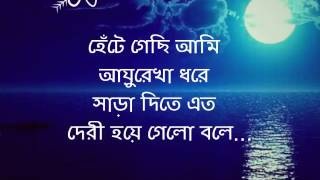 Boba Tunnel by Anupam Roy with Lyrics | Official Lyrics Video | Chotushkone