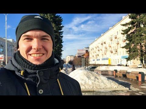 Walk Around City Of Ivanovo, Russia (March 12, 2019)
