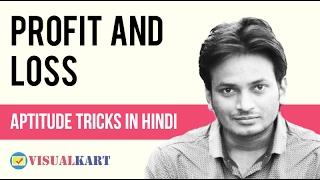 Download lagu Profit and Loss in Hindi MP3