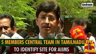 5 Members Central Team In Tamil Nadu To Identify Site For AIIMS