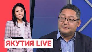 Общественные республиканские наблюдатели: Якутия.Live
