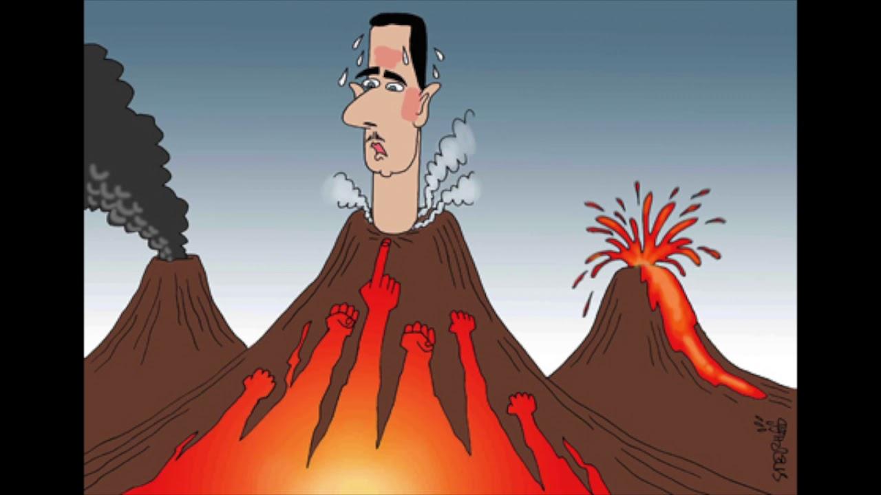 David Taylor is Syrian Volcano CONFIRMED!!