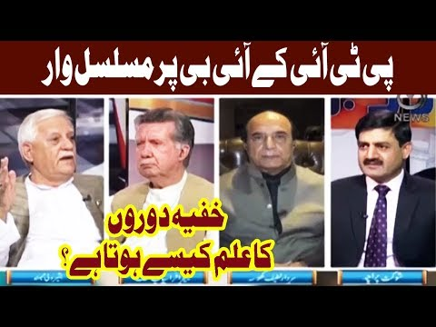 Rubaroo - 30 September 2017 - Aaj News