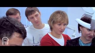 Семинар Дентал Трейдинг Груп Новосибирск (видео съемка конференции, семинара, рекламного ролика)(