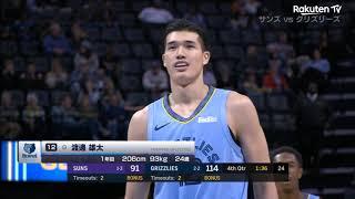 18.10.28【渡邊雄太NBAデビュー日本語解説】
