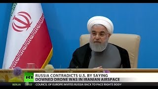 US drone trespassed in Iran's airspace