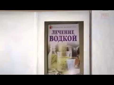 Этиловый спирт ГОСТ в Советское время