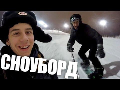СНОУБОРДИСТ ОТ БОГА - ИГОРА (Дима Гордей)