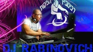 Рабинович Афакот (видео визитка)