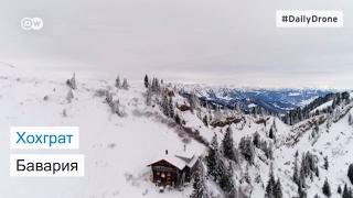 Хохграт   Эта гора находится около баварского горнолыжного курорта Оберштауфен  #DailyDrone