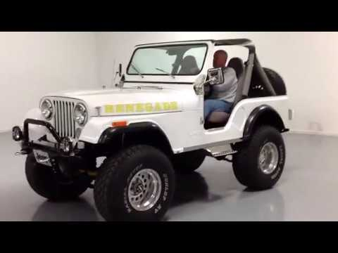 1982 Jeep CJ5 Renegade For Sale