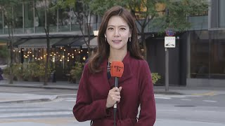 [날씨] 절기 '입동', 추위 찾아와 …서울 첫 얼음 …
