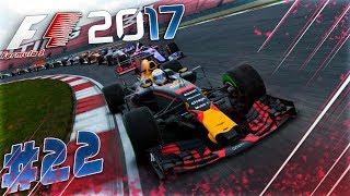 F1 2017 КАРЬЕРА - ДУБЛЬ ДВА