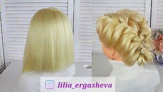 видео Прическа с косой на средние волосы своими руками