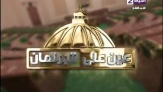 فيديو.. سمير غطاس يقدم اقتراحين للرئيس من أجل تمرير اتفاقية «تيران وصنافير»