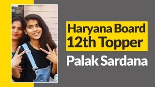 Haryana Board 12th Result: Palak tops in commerce stream