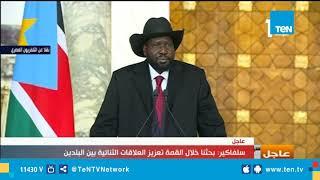سيلفا كير: نشكر مصر على جهودها لاستقلال جنوب السودان.. فيديو
