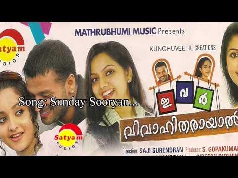Sunday sooryan - Ivar vivahitharayal