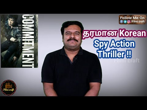 Commitment (2013) Korean Spy Action Thriller Movie Review In Tamil By #Filmicraft Arun