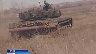 В мотострелковую бригаду под Оренбургом поступят 30 танков