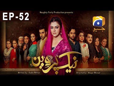 Naik Parveen - Episode 52 | HAR PAL GEO