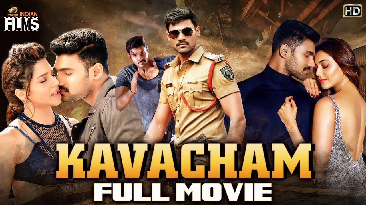 Download Kavacham Full Movie | Dubbed in Kannada | Bellamkonda Sreenivas | Kajal Aggarwal | Mehreen Kaur
