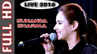 Sunanda sharma   new live this week at kabaddi cup   koom kalan - 2016   full hd  